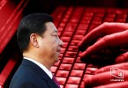 computer censorship china xi jinping