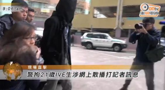 Man arrested for calling for journalist attack