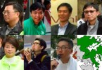 New Territories East candidates