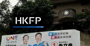 hkfp taiwan election