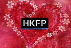 hkfp heart sex