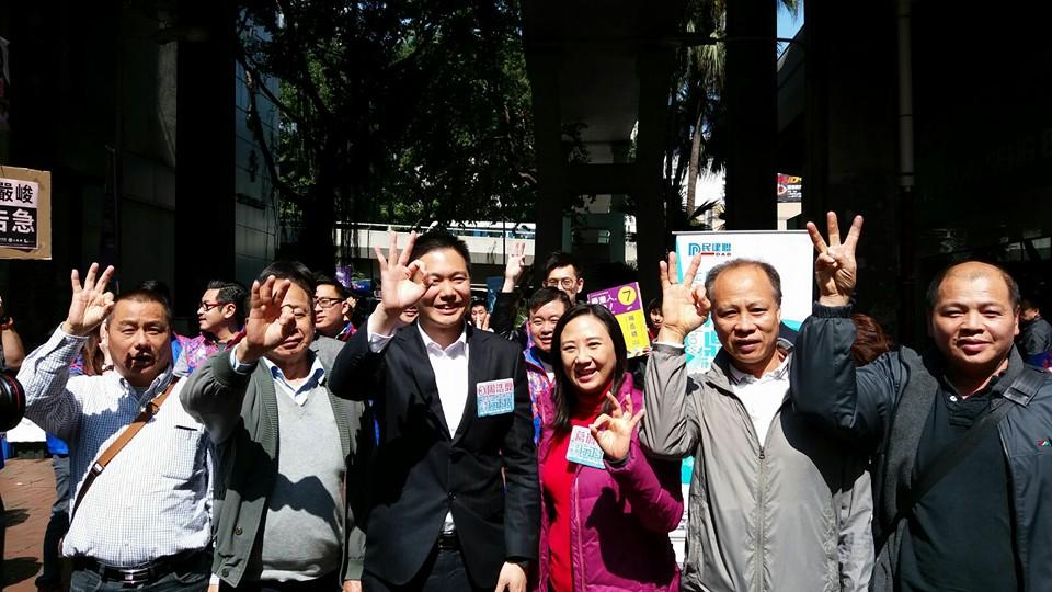 Holden Chow Ho-ding with Elizabeth Quat Pui-fan