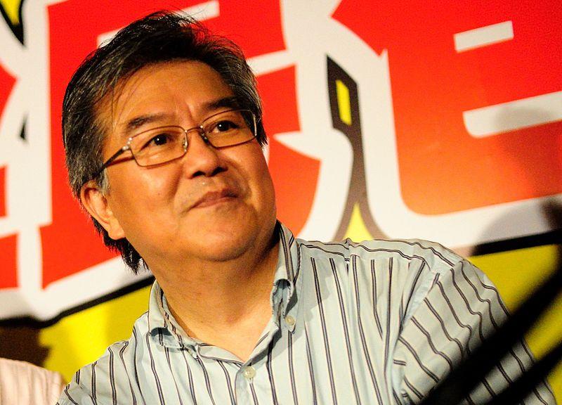 Lam Yuk Wah