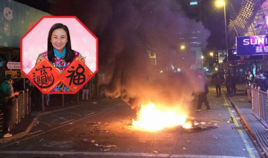 elizabeth quat protests