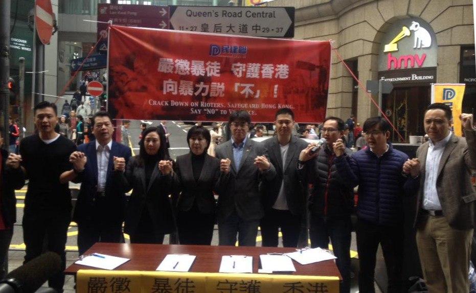 DAB anti rioting petition campaign