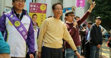 Alvin Yeung, Martin Lee and Oscar Lai