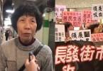 Cheung Fat Market