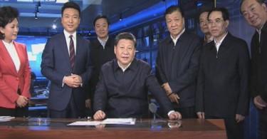 Xi Jinping CCTV visit