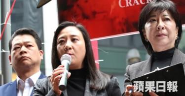 Elizabeth Quat Pui-fan