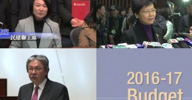 Budget report 2016