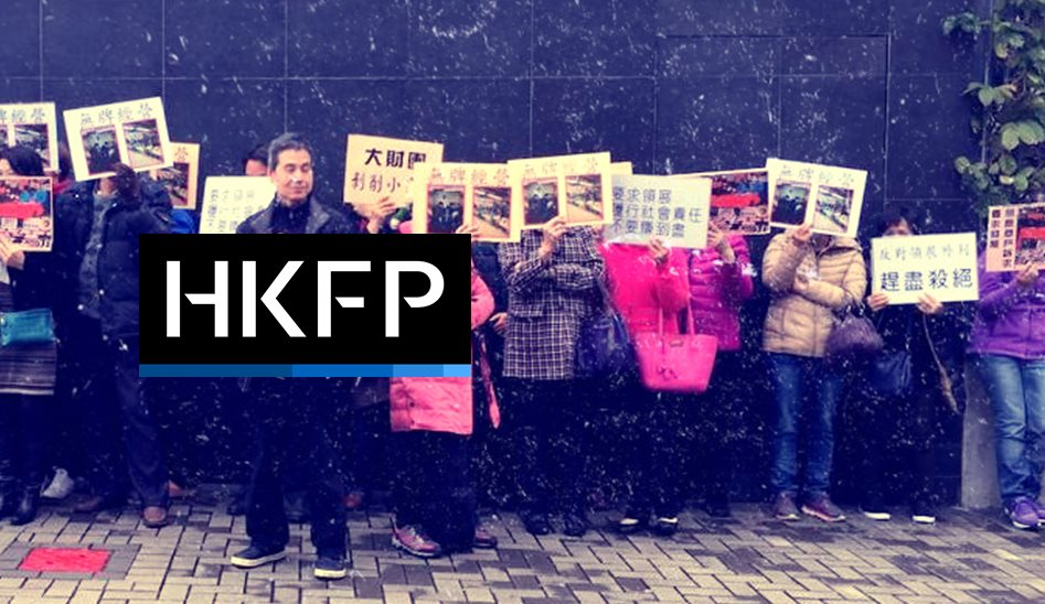cheung fat market protest