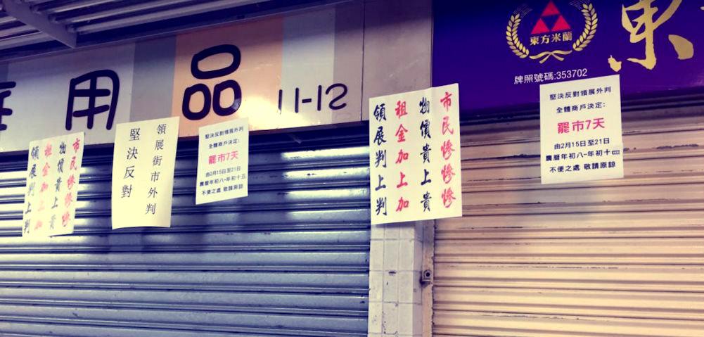 Closed stalls during market strike
