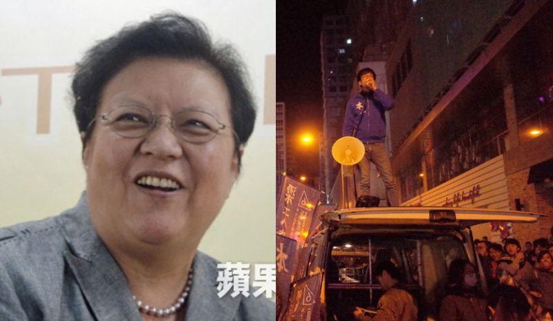 Rita Fan on article 23, protesters