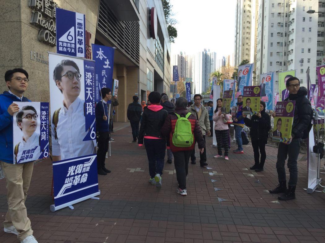 Campaigners at Hang Hau