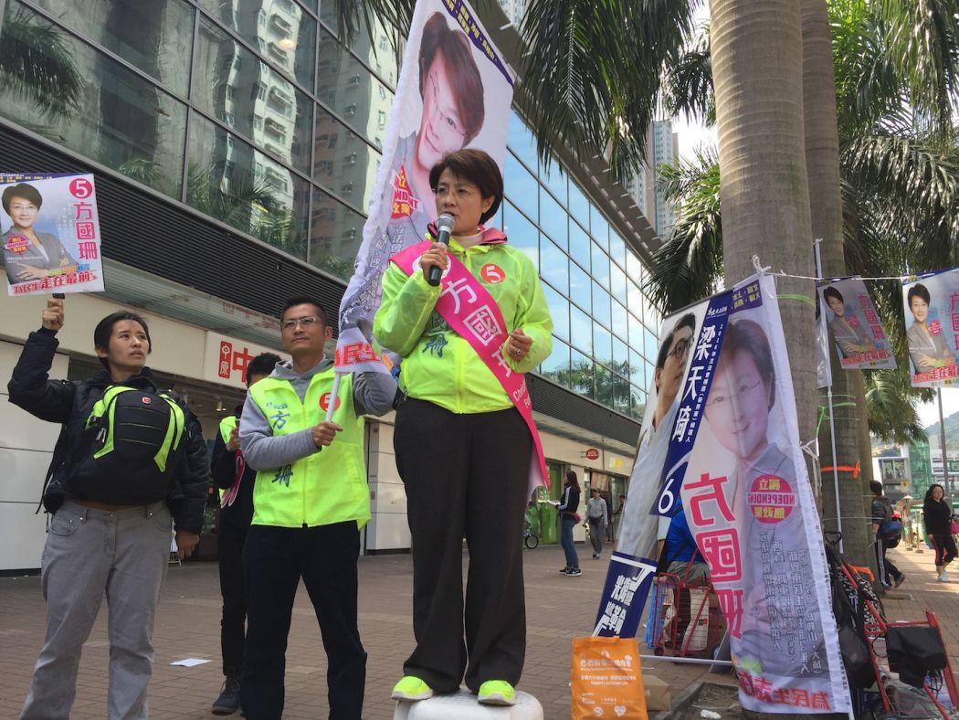 Christine Fong Kwok-Shan