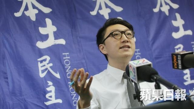 Leung Tin-kei
