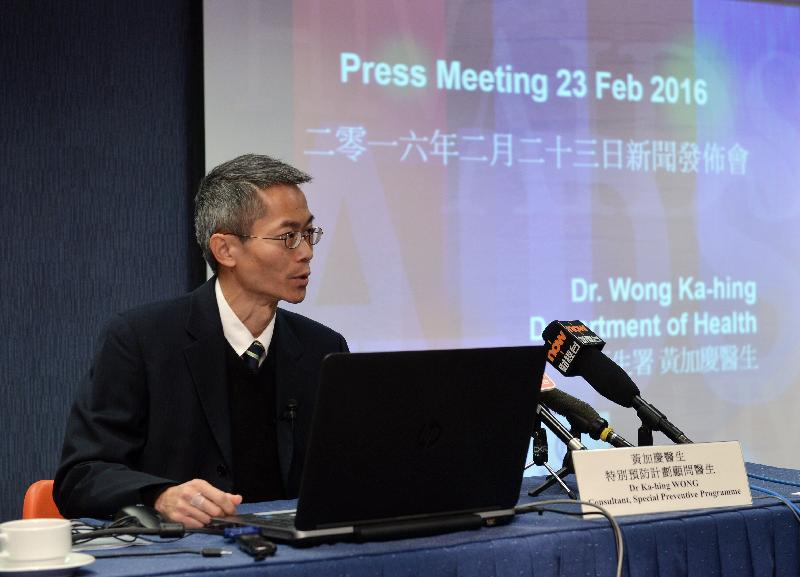 wong health press conference HIV