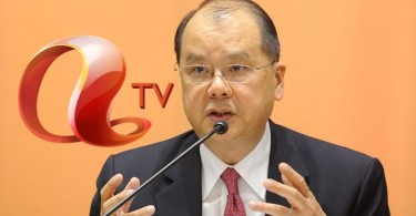 Matthew Cheung atv