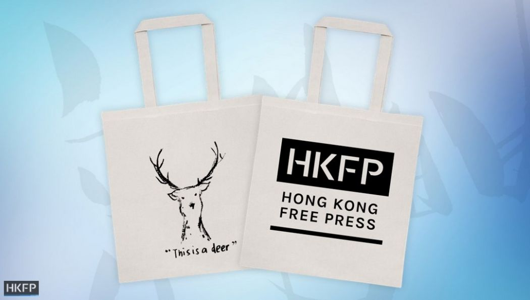 totebag hong kong free press shop merchandise