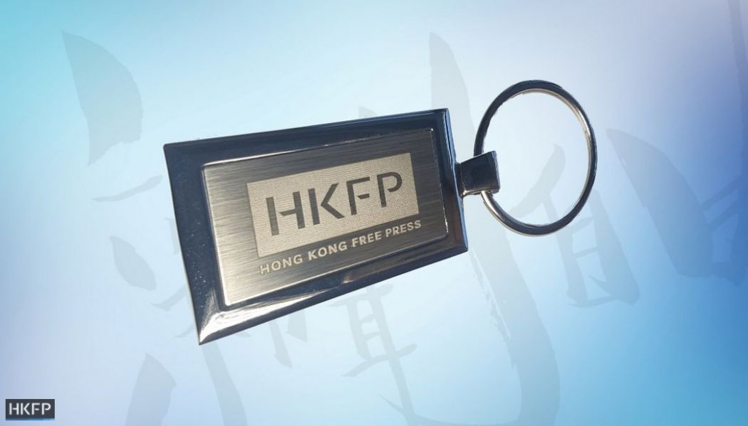 keyring hong kong free press shop merchandise