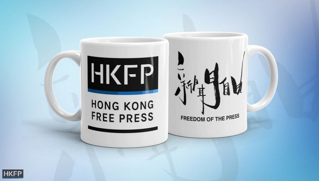 hong kong free press shop merchandise mug