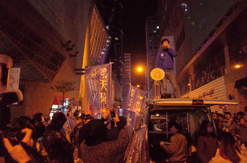 Ray Wong speaking at the Mong Kok protest.