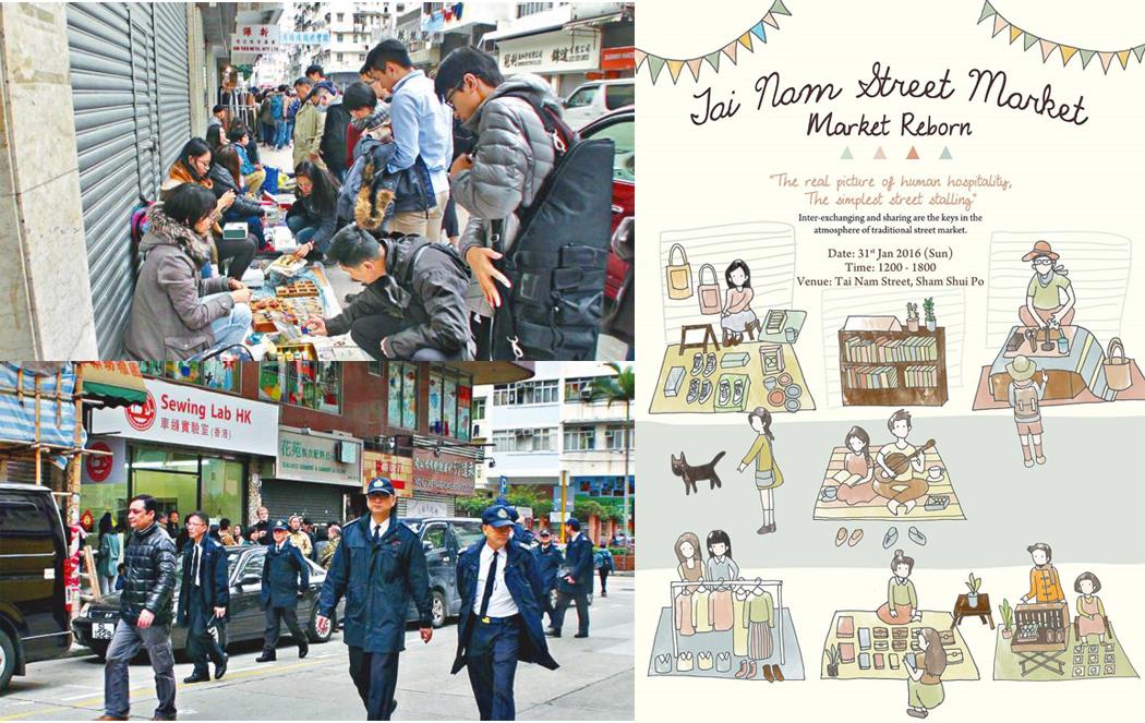 Tai Nam Street Stalls.