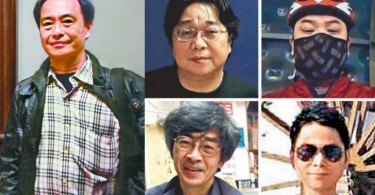 missing booksellers lee bo