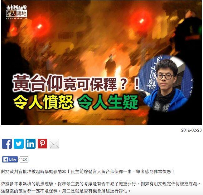 Kwok Man-wai article