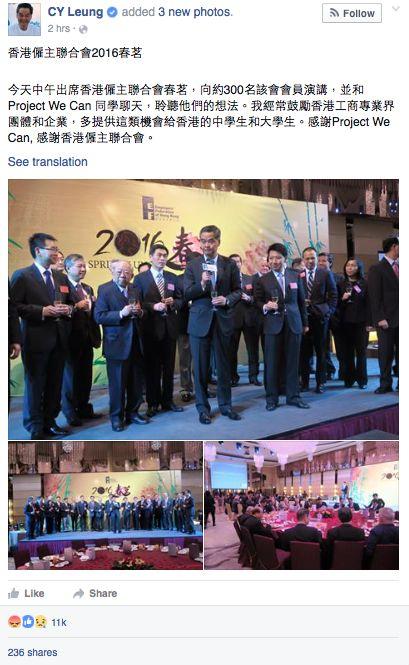 cy leung angry emoji facebook