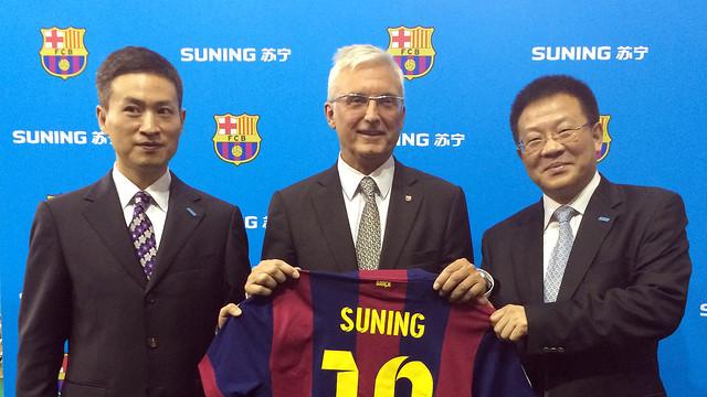 suning barcelona sponsorship