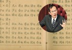 Simplified Characters Jasper Tsang