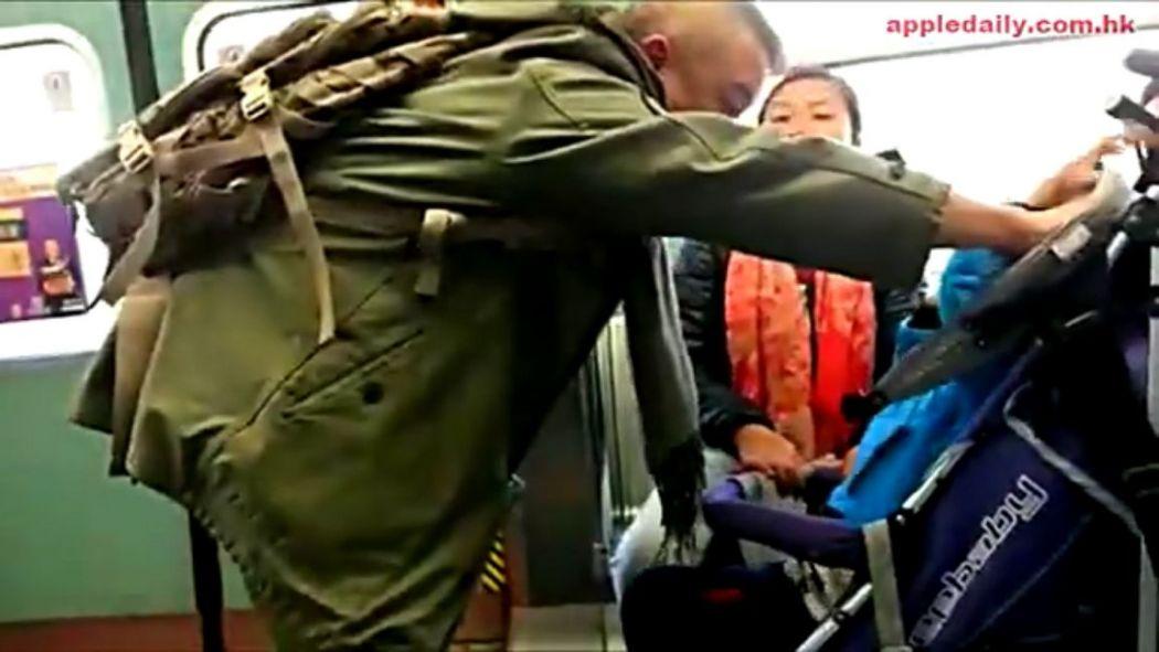 cry baby toddler mainlander