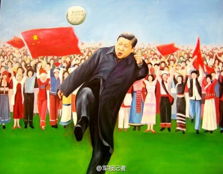 Xi Jinping Football Oil Painting