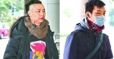 Defendants Wong Ho and Leung King-shun