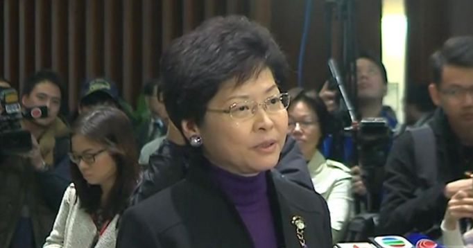carrie lam budget