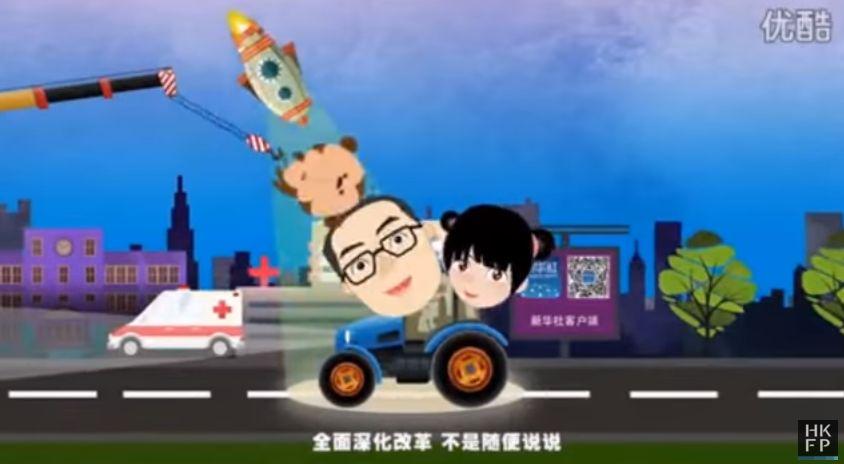 china pop song