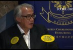 david tang speech