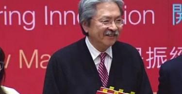 john tsang chun-wah budget 2016