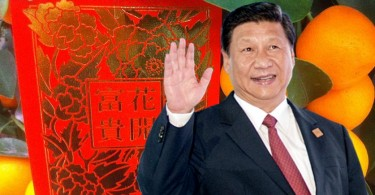 Chinese New Year xi jinping