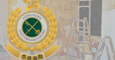 Hong Kong Customs Renovation arrest