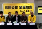 Localist groups press conference