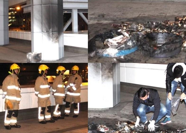 burnt rubbish bin outside high court