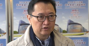 Electoral Affairs Commission chairman Barnabas Fung Wah