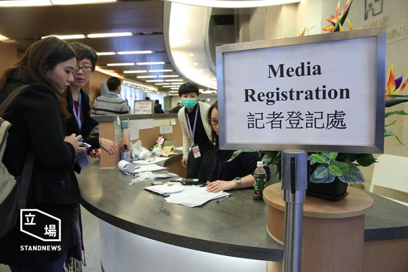 standnews by-election media freedom press