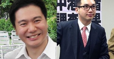Holden Chow and Alvin Yeung