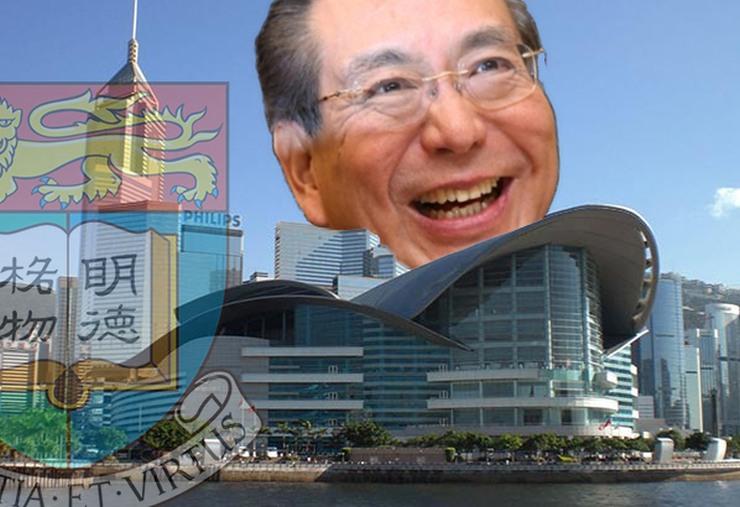 hong kong council arthur li