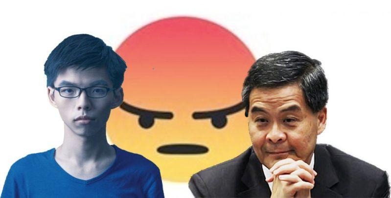 joshua wong cy leung angry facebook emoji