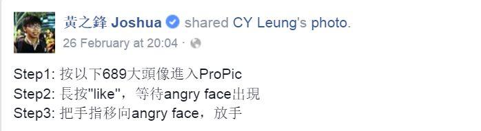 joshua wong cy leung angry emoji