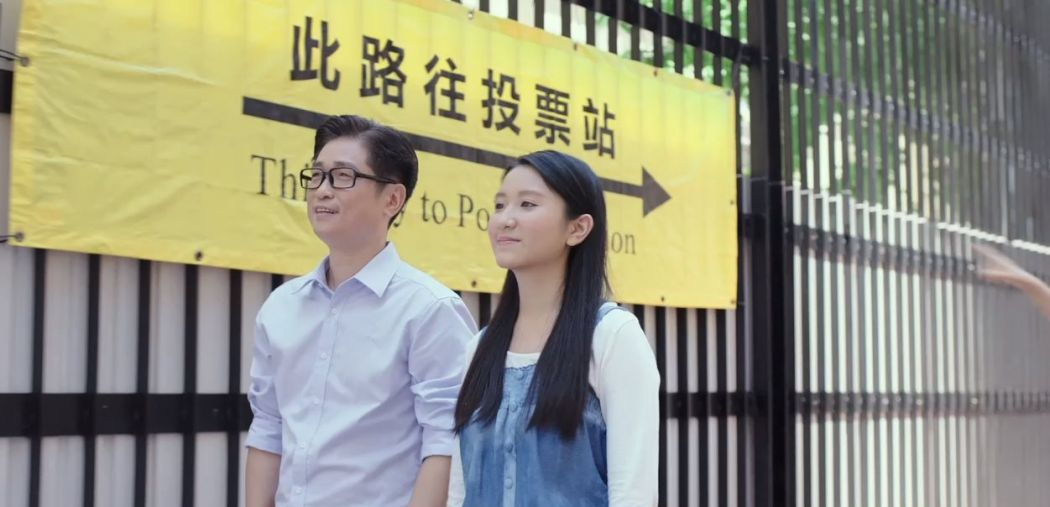 polling new territories east by-election